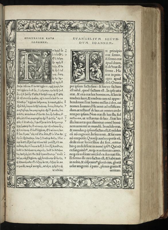 Novum Testamentum omne: multo quam antehac diligentius ab Erasmo Roterdamo recognitu