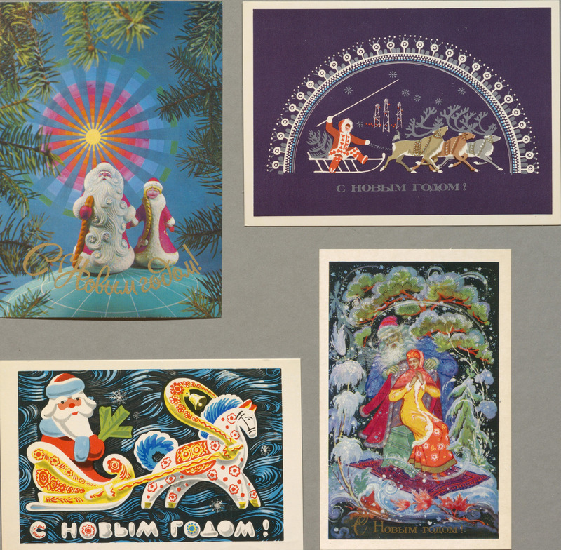 Collection of Soviet Christmas Cards sent by Boris Lvovich Kandel to David Rempel