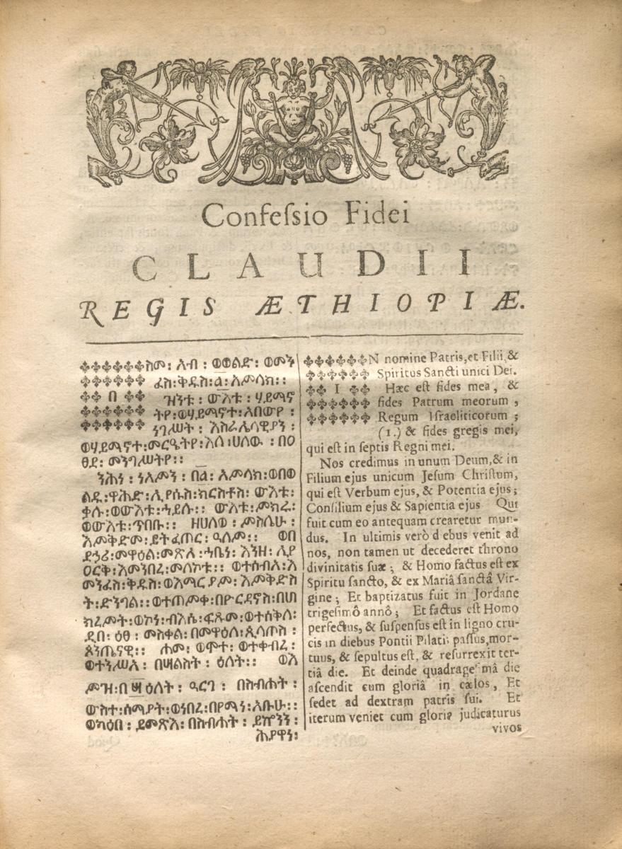 Confessio fidei Claudii regis Æthiopæ